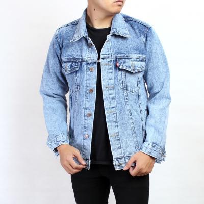 Grosir Distributor Jaket Jeans 05 Harga Murah Bagus Berkualitas